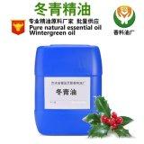 供应天然植物冬青油    酯99% 香料油 CAS119-36-8 量大优惠