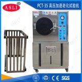 饱和高压加速老化试验箱 PCT高压加速寿命试验机 高温高压蒸煮仪