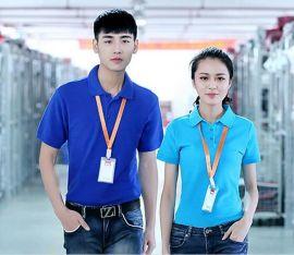 供應全棉淨色T恤空白翻領polo衫 廣告衫工作服夏季短袖工服