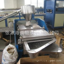 厂家直供PVC塑料造粒机,PVC回收造粒生产线