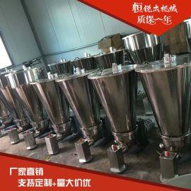 厂家供应塑料全自动单螺杆喂料机 单螺杆失重式喂料机