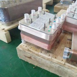 江苏远卓钎焊板式换热器 不锈钢油水冷却器/蒸发器