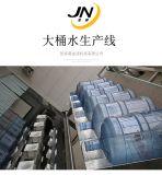 全自动大桶灌装生产线/五加仑灌装机/三合一灌装设备