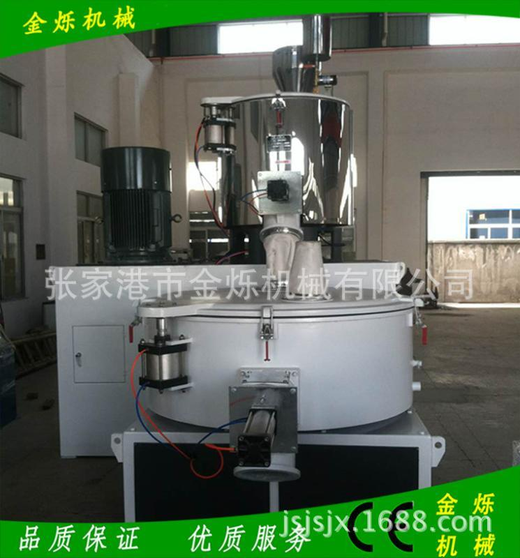 SRL-Z300/600高速混合机组PVC粉料混合机组钙粉混合机