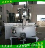 SRL-Z300/600高速混合機組PVC粉料混合機組鈣粉混合機