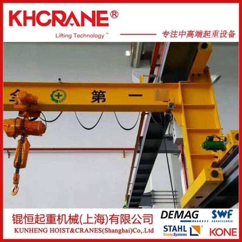 定製電動手動懸臂吊 立柱式小吊機懸臂吊 獨臂行吊懸臂起重機
