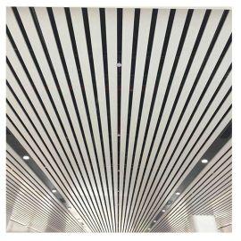 湛江站铝方通吊顶 50X100铝格栅 白色铝方通