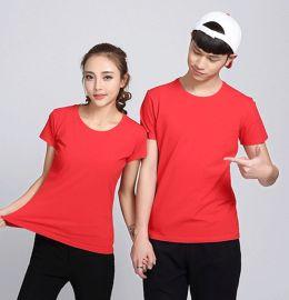供应弹力莱卡圆领T恤短袖广告文化衫团队工作服装同学聚会服