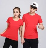 供應彈力萊卡圓領T恤短袖廣告文化衫團隊工作服裝同學聚會服