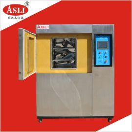 气体式两箱式冷热冲击试验机 光伏组件冷热冲击箱