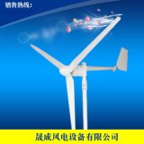 西藏地区500w1000w风光互补发电机系统低速永磁发电机低速