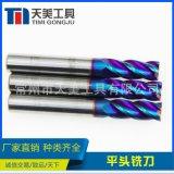 天美供應硬質合金刀具 非標定製HRC65度四刃鎢鋼立銑刀 平頭銑刀