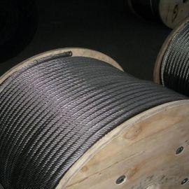 起重吊车光面三角股钢丝绳现货库存 钢丝绳厂家