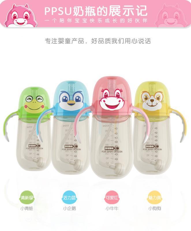 多了趣带手柄吸管卡通奶瓶  ppsu奶瓶 母婴用品