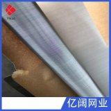 304不鏽鋼網 316L防護不鏽鋼過濾平紋編織網 不鏽鋼絲篩網濾布