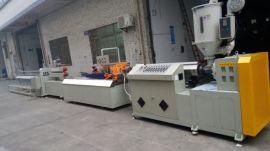 PVC仿木塑板挤出设备 PVC板材挤出设备 PVC型材挤出机