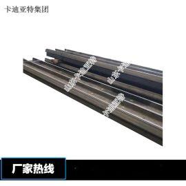 中国重汽豪沃T7H自卸车车架大梁 副梁二道梁