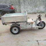 建築工地電動三輪車 工地用電動手推車 農用自卸式工程三輪車