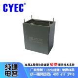 四脚电容器CDB 50uF 1000V