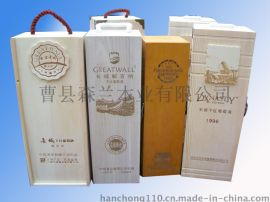 曹县木盒包装盒酒盒木质包装