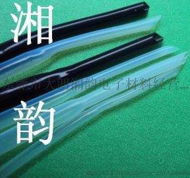 湘韵黑色铁氟龙热缩管,透明铁氟龙热缩管价格