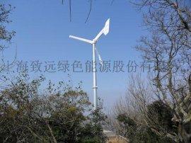 上海致遠10kW海島離網型風力發電系統