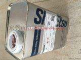 供應KY-1203信越固化型硬膜防污塗料添加劑,KY-1203防指紋助劑代理商