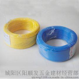 电缆厂家直供国标家装电线BV1.5平包检