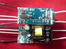 2.4G智能遥控调光调色温驱动电源7*1W