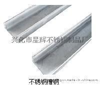 山西不锈钢热轧槽钢云南不锈钢焊接槽钢广西酸白不锈钢槽钢江西热轧不锈钢型材厂供应