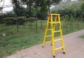 厂家供应 家用梯子 玻璃钢家用梯子 家用绝缘梯子