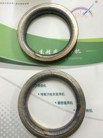 组装硬密封球阀密封面钴基合金堆焊处理 上海多木等离子粉末堆焊