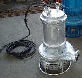 CSQ80-20-11潜水泥浆泵