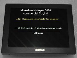 15寸工業電阻,電容觸摸一體電腦,業一體機電腦