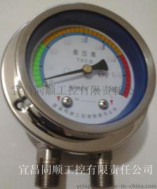 同顺工控不锈钢材质的差压表,  报价
