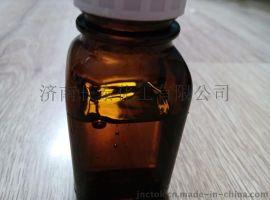 改善颜料混合产生的浮色,发花的水性润湿分散剂CT-5090