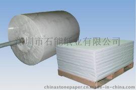 供应龙盟环保纸石头纸厂家直销防油防潮