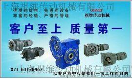 R17天津SEW减速机-矿山机械设备专用