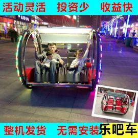 乐吧车/广场大型电动游乐设备/儿童游乐场亲子逍遥车观光车玩具