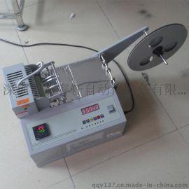 拉链剪切机 腰带裁切机、箱包带裁切机、扁绳裁切机 织带切带机 松紧带热切机