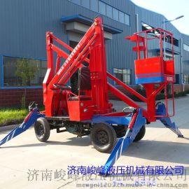 曲臂式升降机 车载折臂式升降平台厂家直销