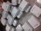 48芯分纤箱、、塑料48芯光纤分纤箱【打折处理!】