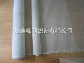 广东180目印刷网纱 电路板丝印网纱