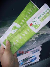 纸巾筷子自动包装机 航空餐具包装机 海航机械纸巾机 薄膜包装
