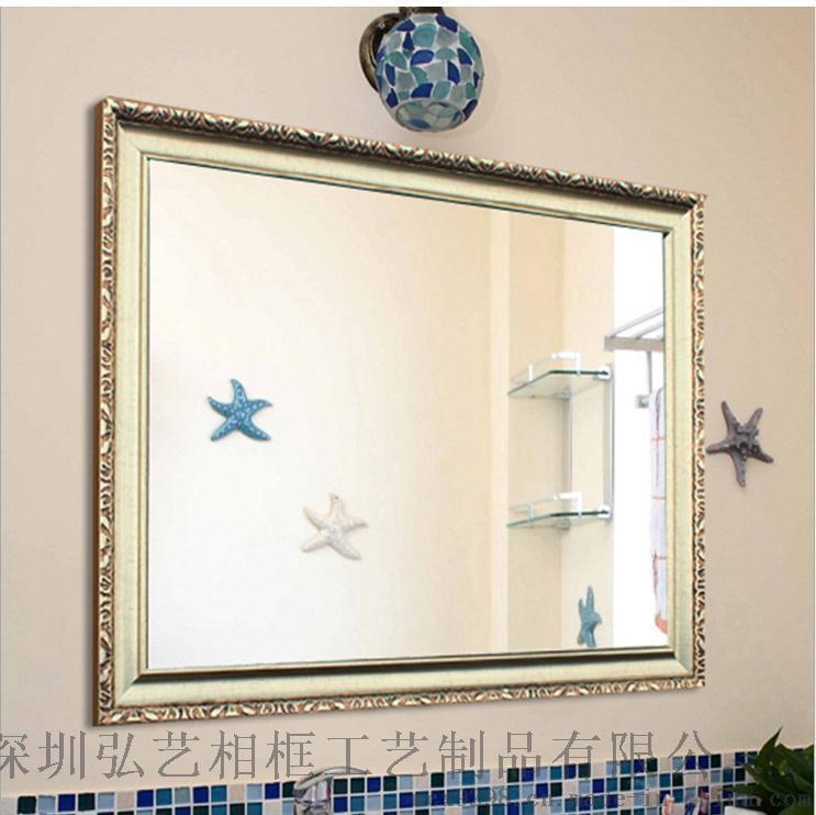 厂家生产直销 订做卫生间卫浴镜子 酒店浴室镜 欧式长方形镜子框