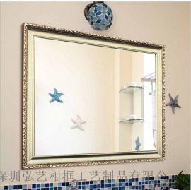 廠家生產直銷 訂做衛生間衛浴鏡子 酒店浴室鏡 歐式長方形鏡子框