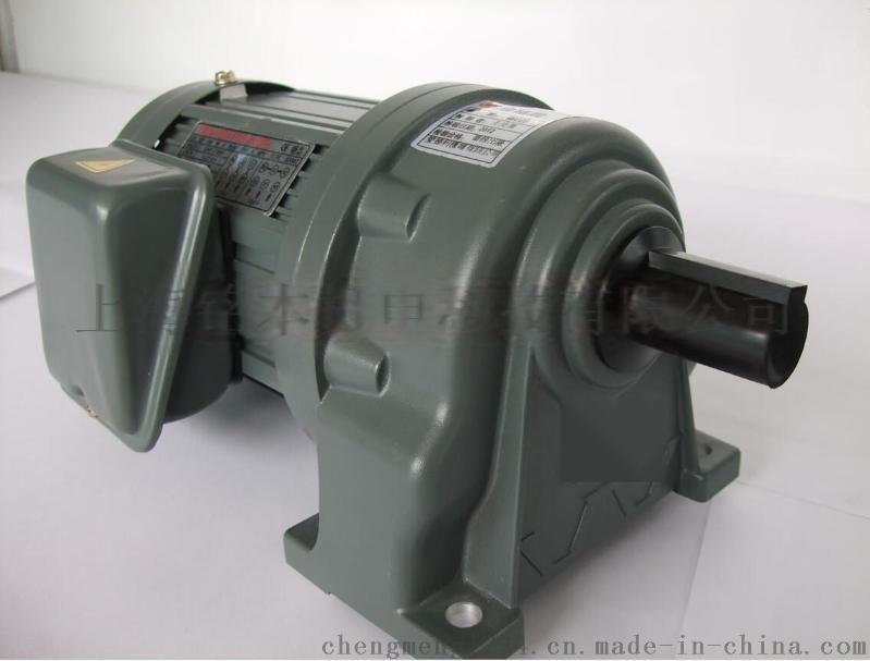 愛德利GH18-200-5S齒輪減速電機0.2KW愛德利電機