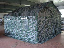 84A数码迷彩棉帐篷