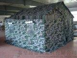 84A數碼迷彩棉帳篷