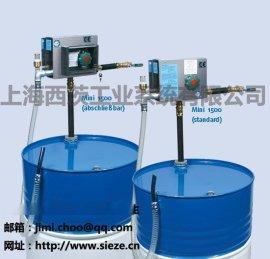 MINI1500乳化液混合器切削液混合器,乳化液混合器,冷却液混合器,流体混合器,汽车防冻液混合器,冷却液混合器
